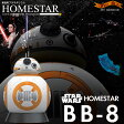 Starwars HOMESTAR BB-8 ★ スターウォーズ ホームスターBB-8