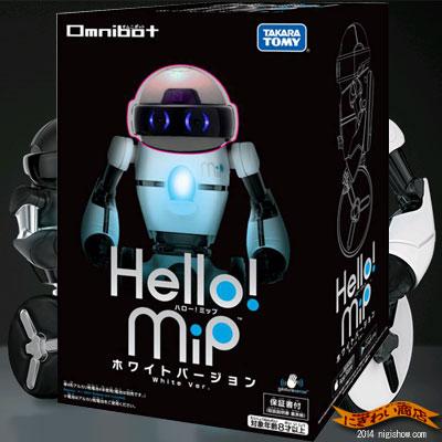 〔予約:6月下旬頃〕【送料無料】Hello!MiPWhitever.ハローミップ/ホワイト☆【自立二輪走行する次世代エンターテイメントロボット「ハロー!ミップ」!iOS7.0以降、iPhone4S/5/5s/5c・iPad(第3世代以降・mini)・iPodtouch対応】