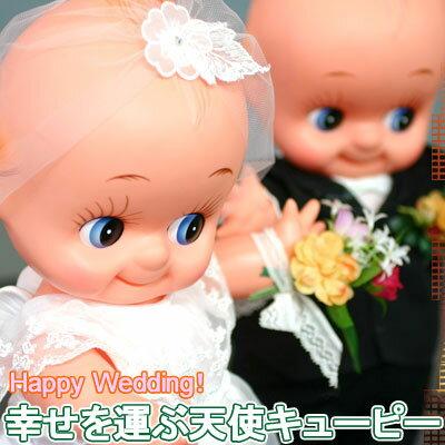 [代引き手数料&送料0円][予約]幸福の天使☆ブライダルキューピー人形【結婚式のプレ...