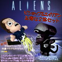 406-alienplush-set