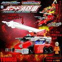 トミカ ハイパーレスキュー パワードユニットビークル02 パワード消防車