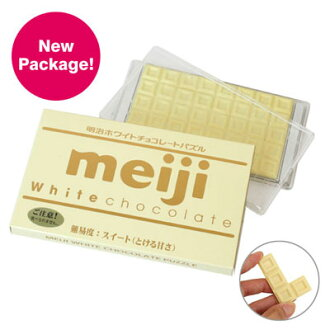 Wanted realistic Meiji chocolate puzzle (white)