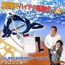 【販売中/送料350円】〔予約:2月末頃入荷予定〕【送料350円】 ホームカイト 05 ドラゴンブルー...