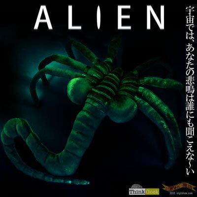 〔在庫アリ!〕エイリアンベンタブルぬいぐるみ★1:1スケールの巨大『フェイスハガー』!【映画Alienの可愛いヌイグルミがでたよ♪】
