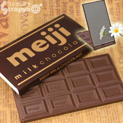 明治チョコレート型ミラー(ミルクチョコタイプ)本物のチョコソックリ☆