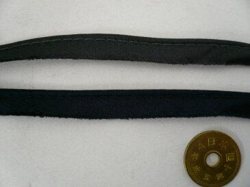 TOP LADY シルクライン 10mmパイピングテープ C−300 0.1m単価