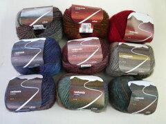 クロバー毛糸