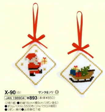 オリムパスししゅうキット クリスマスステッチ サンタ&ソリ X-90
