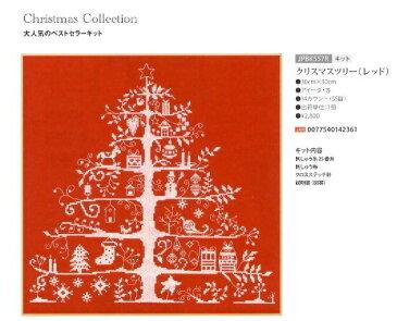 DMC ししゅうキット クリスマスツリー(レッド)