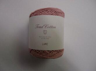 1袋促銷毛線達磨毛線傳統風格棉布金色金屬線(5玉入)