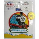 ワッペン 機関車トーマス 4