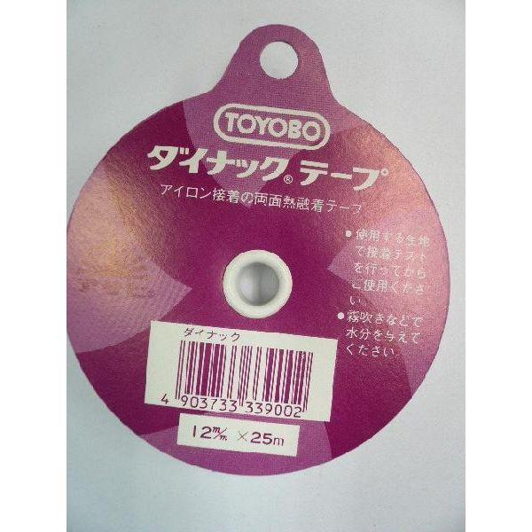 アサヒ ダイナックテープ 12mmX25m