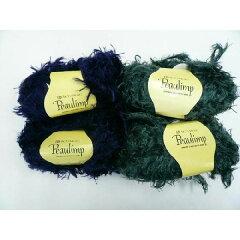 リッチモア毛糸 ポーリン