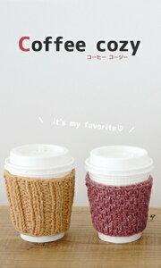 作品♪z2071f-1コーヒーコージー