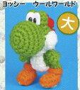 Wii Uゲームソフト「ヨッシーウールワールド」とのコラボ企画!!Hamanaka ハマナカ自分で作る!...