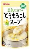 2021916-mssk 豆乳仕立てのとうもろこしスープ 180g【マルサンアイ】【1〜4個はメール便対応可】