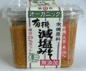 1004104-kf 有機減塩みそ 500g【マルマン】
