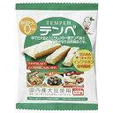 3006183-os テンペ 100g【マルシン食品】【1〜4個はメール便対応可】