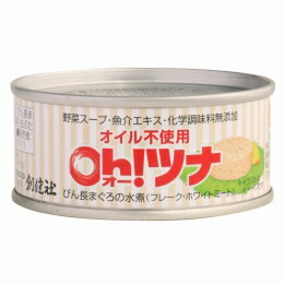 4120827-sk オイル不使用 オーツナフレーク 90g【創健社】