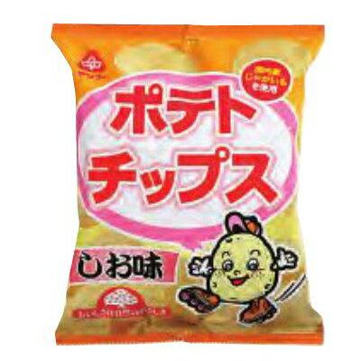 【サンコー】ポテトチップス・しお味 58g