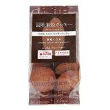 【1〜8個はメール便対応】小麦粉・たまご・乳不使用【南出製粉】国産米粉クッキー 黒糖くるみ 8枚