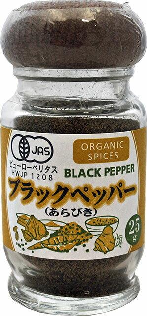 【お取り寄せ商品】【桜井食品】 オーガニック 黒コショウ・粗挽き ビン 25g×10本セット