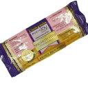 玄米だけで作られたパスタ!!食物繊維たっぷりのもちもちパスタ小麦粉不使用&無添加!玄米の...
