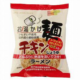 【創健社】お湯かけ麺 チキンしょうゆラーメン 75g