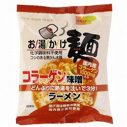 【創健社】お湯かけ麺 コラーゲン味噌ラーメン 75g