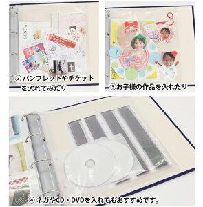 結婚式のアルバム屋さん本格プロ仕様アルバム専用丈夫なフリーポケット2枚セットリング式アルバムポケットアルバム大容量収納タイプ。
