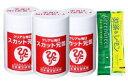 銀座まるかん スカット元気 約90粒 3個セット ハリウッド グリーングリーン(国産有機栽培大麦若葉)&抹茶レモン試飲用サンプル付き