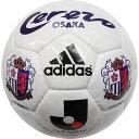 セレッソ大阪 Jリーグサインボール 2号球 【adidas|アディダス】サッカーボール2号球ams21co