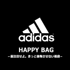 ★数量限定★送料無料★ adidas 2014 福袋 【adidas|アディダス】サッカーフットサルウェアー...