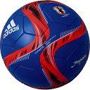 2015 FIFA女子ワールドカップ レプリカ球 コネクト15 グライダー 日本代表カラー 【adidas|アディダス】サッカーボール5号球af5006jp