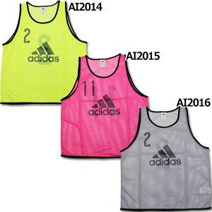 FTBビブス10枚セット【adidas|アディダス】サッカーフットサル用品bdp75