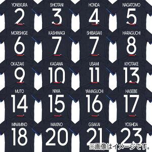 アディダスサッカー日本代表2016ホームレプリカユニフォーム半袖KIDSマーク入り【adidas|アディダス】サッカー日本代表ジュニアレプリカウェアーaan13-mark