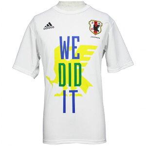 サッカーU-23日本代表突破記念コングラッツTシャツ【adidas|アディダス】ナショナルチームレプリカウェアー16ss-congrats-u23
