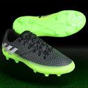 ジュニア メッシ 16.1 FG/AG J ダークグレー×シルバーメット 【adidas|アディダス】サッカージュニアスパイクbb3851