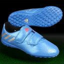 ジュニア メッシ 16.4 TF J ベルクロ ショックブルーS16×マットシルバー 【adidas|アディダス】ジュニアトレーニングシューズbb4027