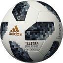 テルスター 18 試合球 【adidas|アディダス】サッカーボール5号球af5300-17fw
