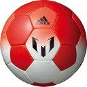 メッシ ホワイト×レッド 【adidas|アディダス】サッカーボール5号球af5623me