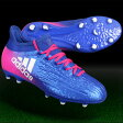 ジュニア エックス 16.1 FG/AG J ブルー×ランニングホワイト 【adidas アディダス】サッカージュニアスパイクbb5692