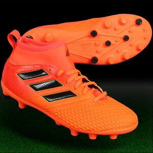 ジュニアエース17.3-ジャパンHGJソーラーオレンジ×コアブラック【adidas|アディダス】サッカージュニアスパイクs77074