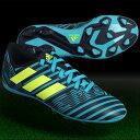 ジュニア ネメシス 17.4 AI1 J レジェンドインクF17×ソーラーイエロー 【adidas|アディダス】サッカージュニアスパイクs82458