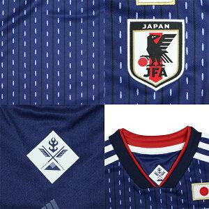 アディダスサッカー日本代表2018ホームレプリカユニフォーム半袖KIDS【adidas|アディダス】サッカー日本代表ジュニアレプリカウェアーdrn90-br3644