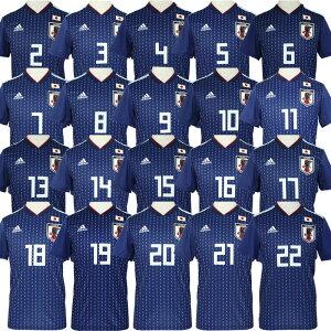 アディダスサッカー日本代表2018ホームレプリカユニフォーム半袖マーク入りcv5638【adidas|アディダス】サッカー日本代表レプリカウェアーdrn93-mark