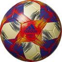 FIFA女子ワールドカップ2019 試合球レプリカ コネクト19 グライダー アイボリー 【adid ...