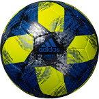 FIFA女子ワールドカップ2019 試合球レプリカ コネクト19 グライダー イエロー 【adidas|アディダス】サッカーボール5号球af504ysl