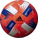 2020年FIFA主要大会 公式試合球レプリカ ツバサ フットサル 4号モデル レッド 【adidas|アディダス】フットサルボール4号球aff411r