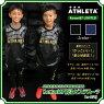 ジュニアKemari87別注ピステスーツ【ATHLETA|アスレタ】サッカーフットサルジュニアウェアーko-070j